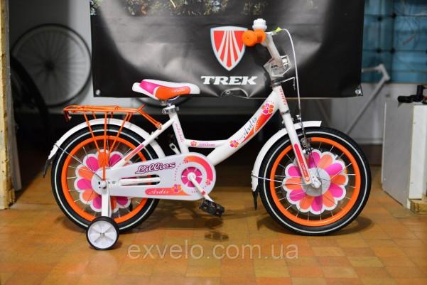 Велосипед Ardis Lillies BMX 20 дюймов детский