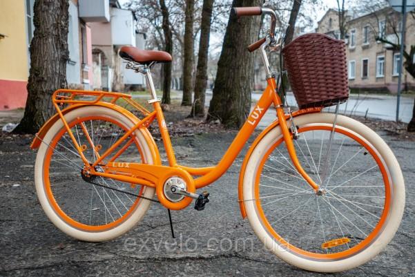 """Велосипед городской Dorozhnik LUX 26"""" цвета"""
