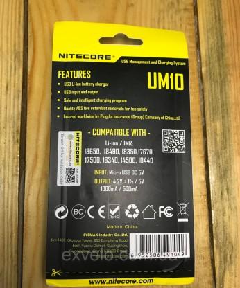 Зарядное устройство NiteCore UM10 Digital Smart Charger