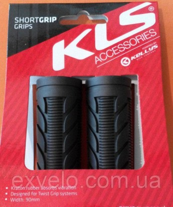 Ручки руля KLS Shortgrip
