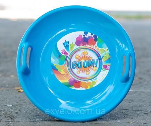 Тарелка Kimet голубая