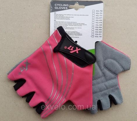 Перчатки X17 XGL-118 детские цвета