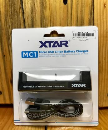 Зарядное устройство Xtar MC1 USB