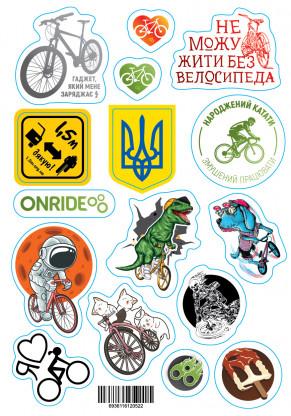 Светоотражающие наклейки OnRide на велосипед микс
