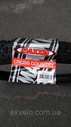 Покрышка Maxxis Ardent 26x2.25
