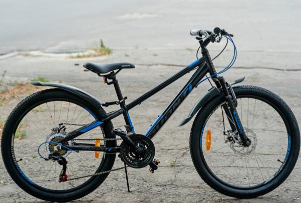 Велосипед Avanti Super Boy 20 дюймов цвета